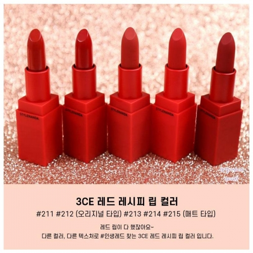 Son 3CE Red Recipe Matte Lip Color Ful Màu